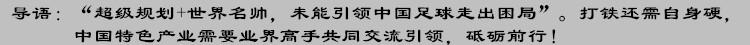 导语-1.jpg