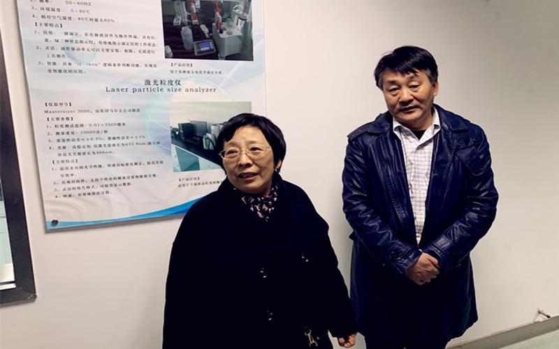 合影-会长-赵院士.jpg