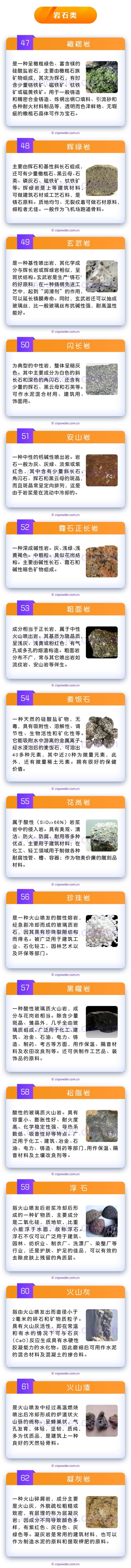 47-.jpg