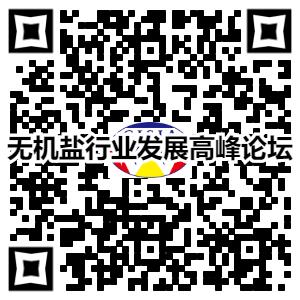微信端会议二维码.png
