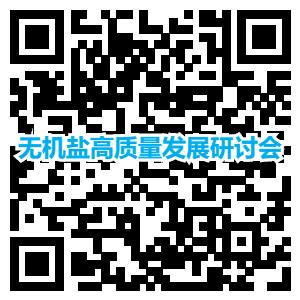 联图二维码 (2).png